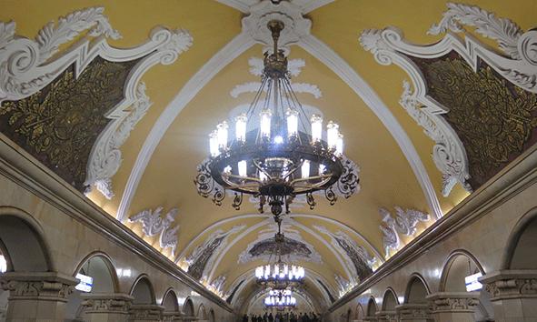 Estación de Komsomolskaya en la Línea 5
